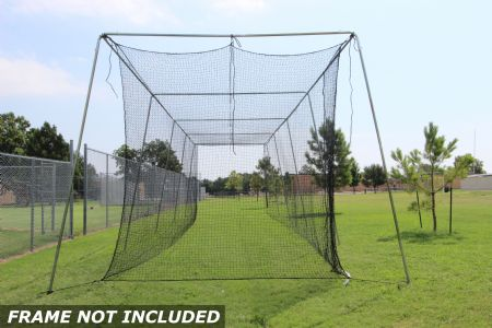 Select #24 Baseball NET 55x14x12